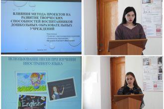 Внутривузовский студенческий конкурс проектов «Время первых»